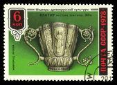 USSR stamp showing silver bowl — ストック写真
