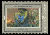 """USSR stamp shows drawing of artist Mikhail Vrubel """"Daemon"""" — Stock Photo"""