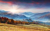 Autumn morning in mountains. — Stock Photo
