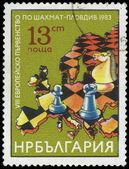 Bulgaria stamp shows European chess tournament in Plovdiv — Stock Photo