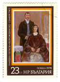 "Bulgaria stamp shows drawing of artist Nayden Petkov ""Renaissance family"" — Foto de Stock"