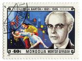 Mongolia stamp shows famous composer Bela Bartok — Stock Photo