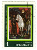 "Bulgaria stamp shows drawing of Kalina Tasseva ""Levski and Mitkaloto"" — Stock Photo"