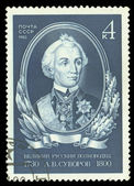 Stamp with Russian military commander Alexander Suvorov — Stock Photo