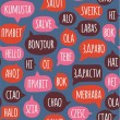 Seamless pattern with speech bubbles with the word hello in different languages — Stock Vector #51801173