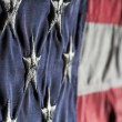 Old Glory Close Up — Stock Photo #51794685