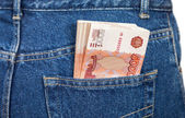 Ruský rubl směnky v zadní kalhot