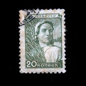 SSSR - cca 1953