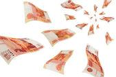 Russian money in flight.