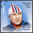 Постер, плакат: RUSSIA 2013: shows Yevgeny Grishin 1931 2005 XXII Olympic Winter Games and XI Paralympic Games 2014 in Sochi Sport Legends