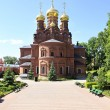 Постер, плакат: Chernigovsky Skit part of the Holy Trinity Sergius Lavra in S