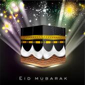 Beautiful View of Qaba or Kabaa Shareef on colorful rays background for celebration of Muslim community festival Eid MubarakEPS 10 Vector illustration