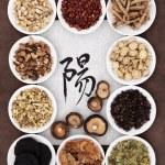 Постер, плакат: Yang Herb Selection