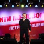 Постер, плакат: Ukrainian presidential candidate Petro Poroshenko speaks at elec