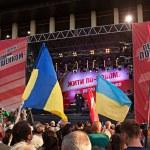 Постер, плакат: Presidential candidate Petro Poroshenko speaks at election meeti