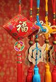Hagyományos kínai csomót, kalligráfia jelenti, boldog új évet