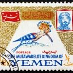 Постер, плакат: Postage stamp Yemen 1965 Upupa Epops Bird