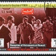 Постер, плакат: Postage stamp Yemen 1969 Reception of Astronauts Apollo XIII