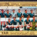 Постер, плакат: Postage stamp Yemen 1970 Team of Mexico