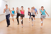 Group of doing aerobics exercises