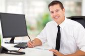 Corporate worker working in office