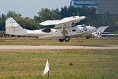 PBY Catalina patrol seaplane