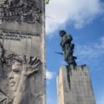 ������, ������: Cuba revolution Che Guevara memorial