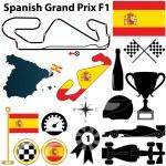 Постер, плакат: Spanish Grand Prix F1