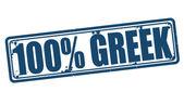 100 procent řeckého razítko