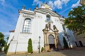 Strahov Monastery (Prague, Czech Republic)