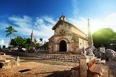 Village Altos de Chavon, Dominican Republic