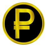 Постер, плакат: Gold russian ruble symbol button