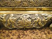 Chinese Gold bronze pattern