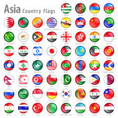 Hi detail vector shiny buttons with all Asian flags Every button is isolated on its own layer