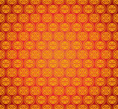 Vector: abstract chinese classical style background with lucky symbols of wealth for traditional festivals seamless continuous patterns