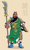 Vector illustration of the legendary Chinese general Guan Yu No transparency and gradients used