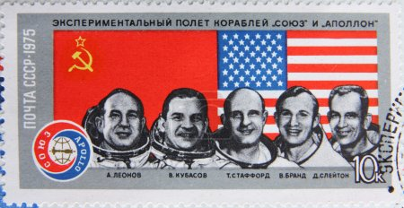 Постер, плакат: Post stamp shows portraits of astronauts, холст на подрамнике
