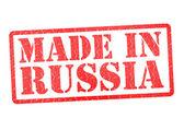 Made in Russland-Gummi-Briefmarke