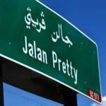 Постер, плакат: Jalan Pretty street sign in Bandar Seri Begawan Brunei Darusalam