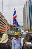 BANGKOK - FEBRUARY 20 :  Prime protesters evicted In front of Sh