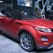 Постер, плакат: Range Rover Evoque Coupe