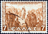 GREECE - CIRCA 1937: A stamp printed in Greece shows Apostle Paul on Areopagus hill, circa 1937.