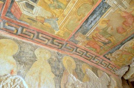 Постер, плакат: Frescoes in Rock Hewn Churches of Ivanovo, холст на подрамнике