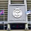 Постер, плакат: MADRID SPAIN:Santiago Bernabeu Stadium of Real Madrid in Madrid Spain