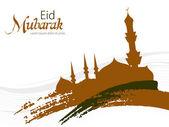 Krásné eid mubarak card design s pěkné mešity a barevné pozadí, eps 10