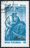 Kyrgyzstán-kolem roku 1995: razítka v Kyrgyzské republice, ukazuje epos manas, kolem roku 1995