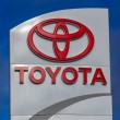 Постер, плакат: Toyota Automobile Dealership Sign