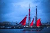 Fregatt részt vett Skarlátvörös vitorla fesztivál