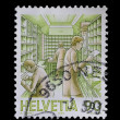 Постер, плакат: Switzerland postage stamp 1986