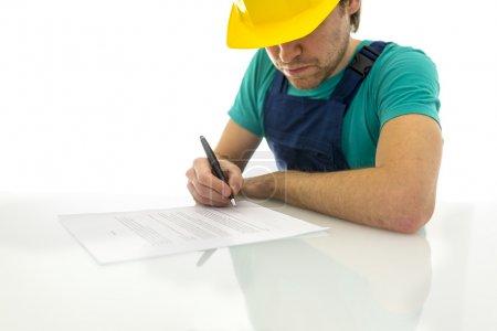 договор на техническое обслуживание приборов учета